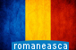 categorie romaneasca